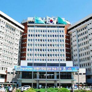 Больница Сеульского Университета SNUH