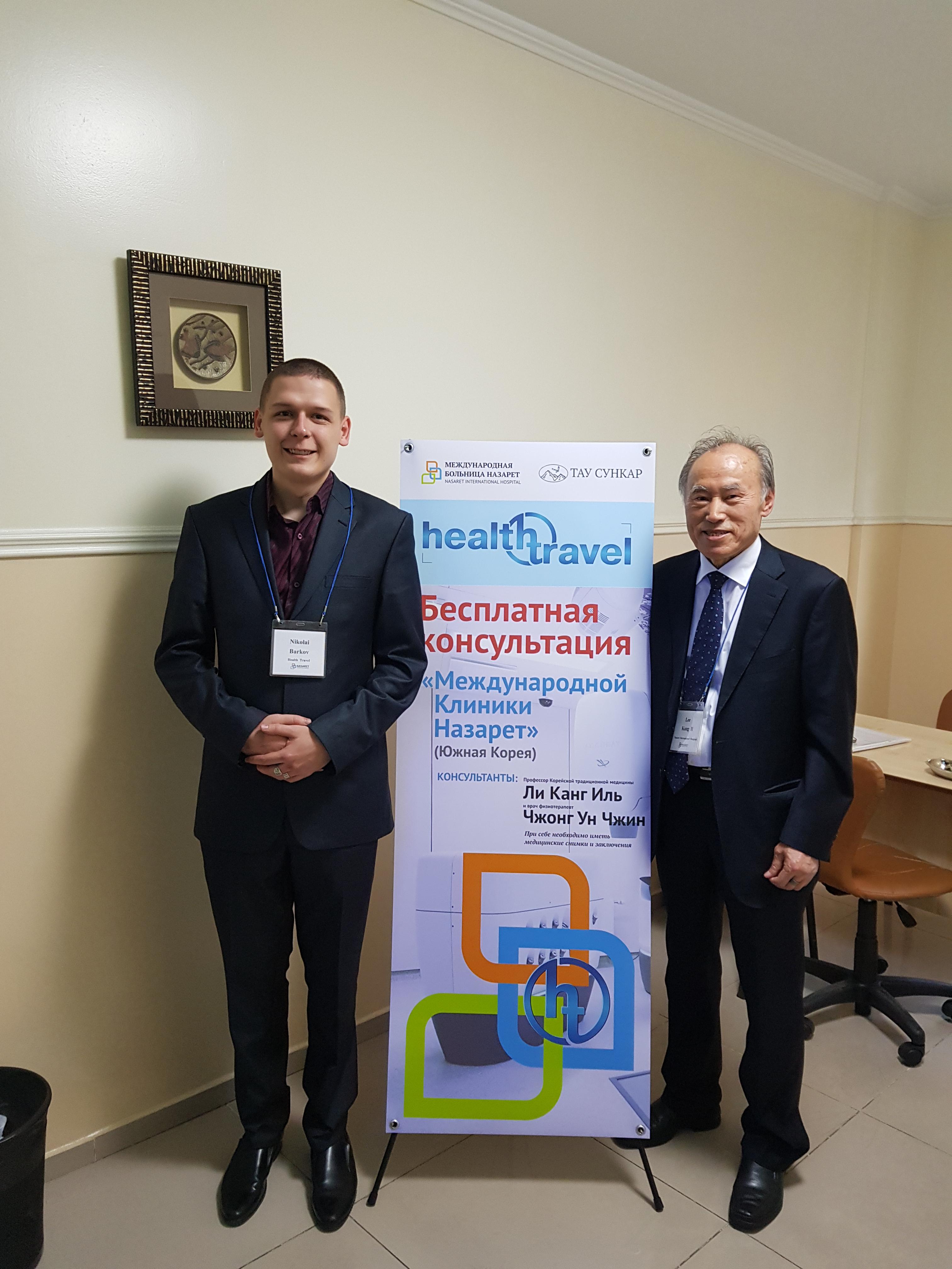 """Благотворительная Консультация с клиникой """"Назарет"""""""